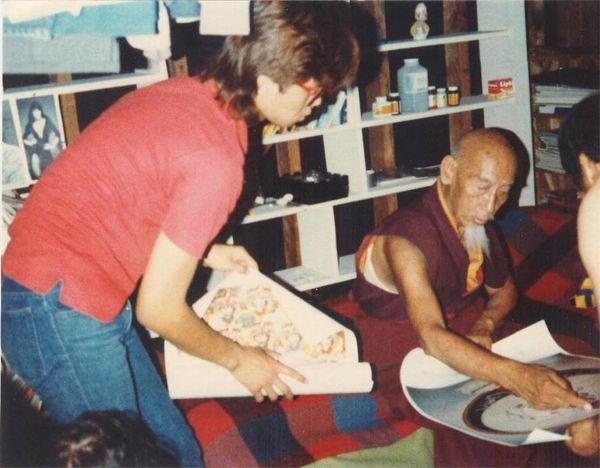 TsemRinpocheZongRinpoche