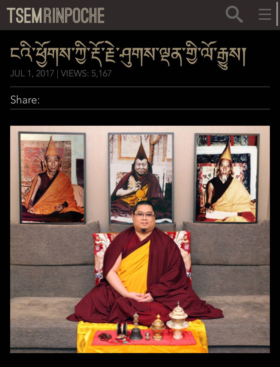 "The Tibetan version of ""Dorje Shugden: My Side of the Story"". Click on the image to be taken to the blog post."